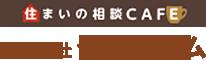 株式会社 七福ホーム